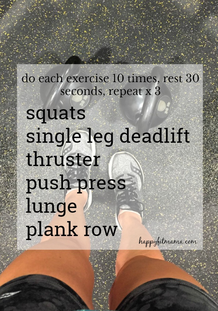 Kettlebell Workout for Runners _ happyfitmama.com