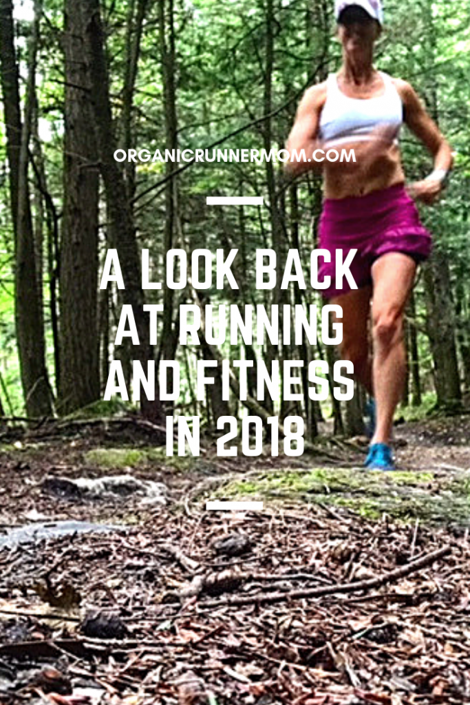 A Look back at running and Fitness in 2018