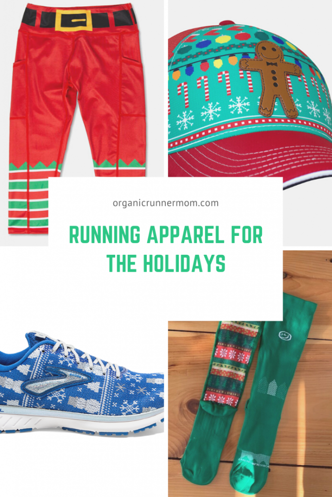 Running Apparel for the Holidays